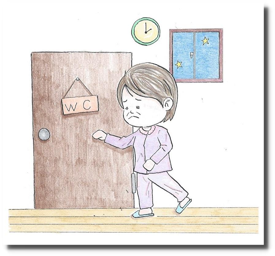 せきぐち鍼灸院|武蔵小金井|膀胱炎