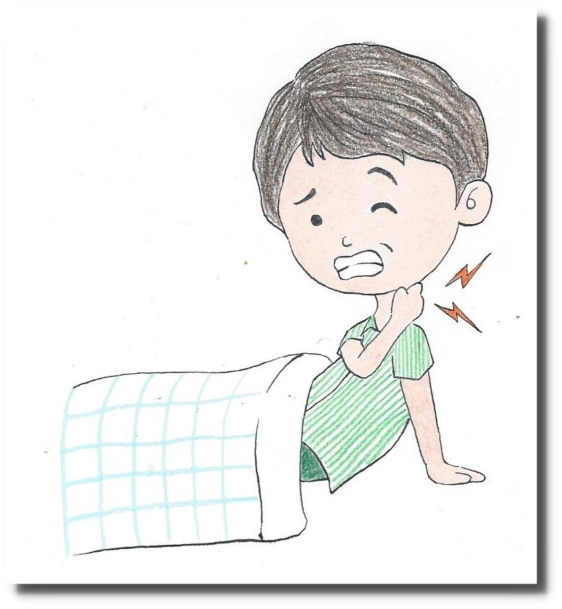 せきぐち鍼灸院|武蔵小金井|寝違え