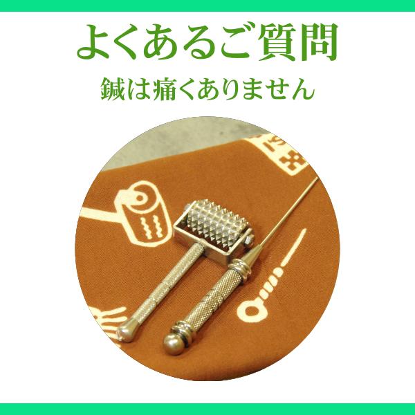 せきぐち鍼灸整体院|武蔵小金井|よくあるご質問